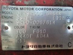 Телевизор TOYOTA LITE ACE NOAH SR50G Фото 2