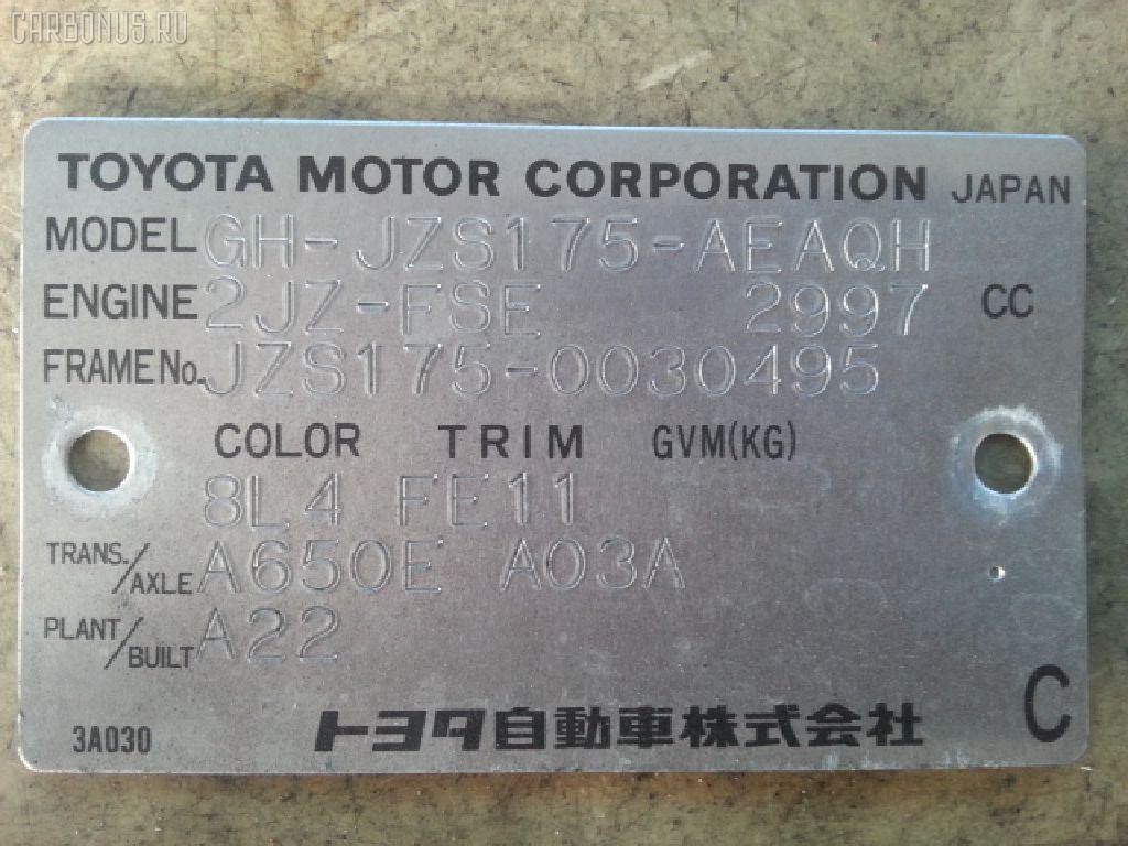 Крышка багажника TOYOTA CROWN JZS175 Фото 4