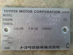 Стоп Toyota Crown JZS175 Фото 3