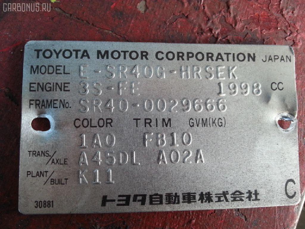 Телевизор TOYOTA LITE ACE NOAH SR40G 3S-FE Фото 2