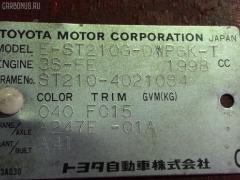 Обшивка багажника Toyota Caldina ST210G Фото 3