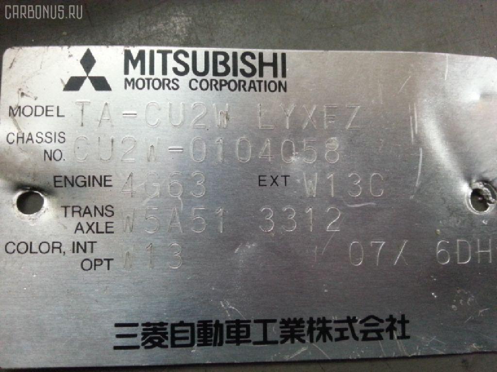 Решетка радиатора MITSUBISHI AIRTREK CU2W Фото 3
