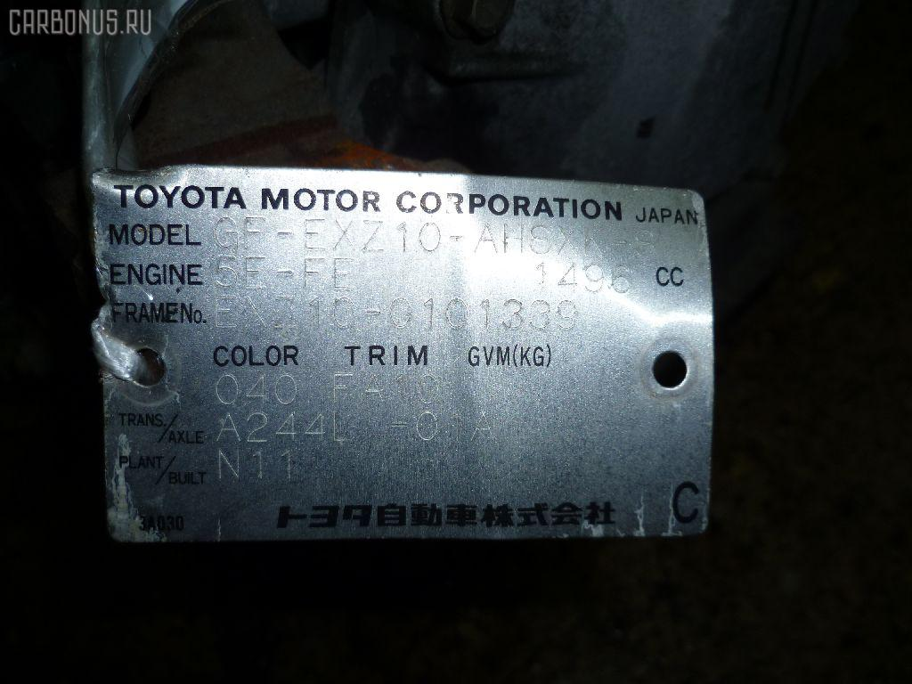 КПП автоматическая TOYOTA RAUM EXZ10 5E-FE. Фото 1