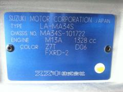 Обшивка багажника SUZUKI WAGON R SOLIO MA34S Фото 2