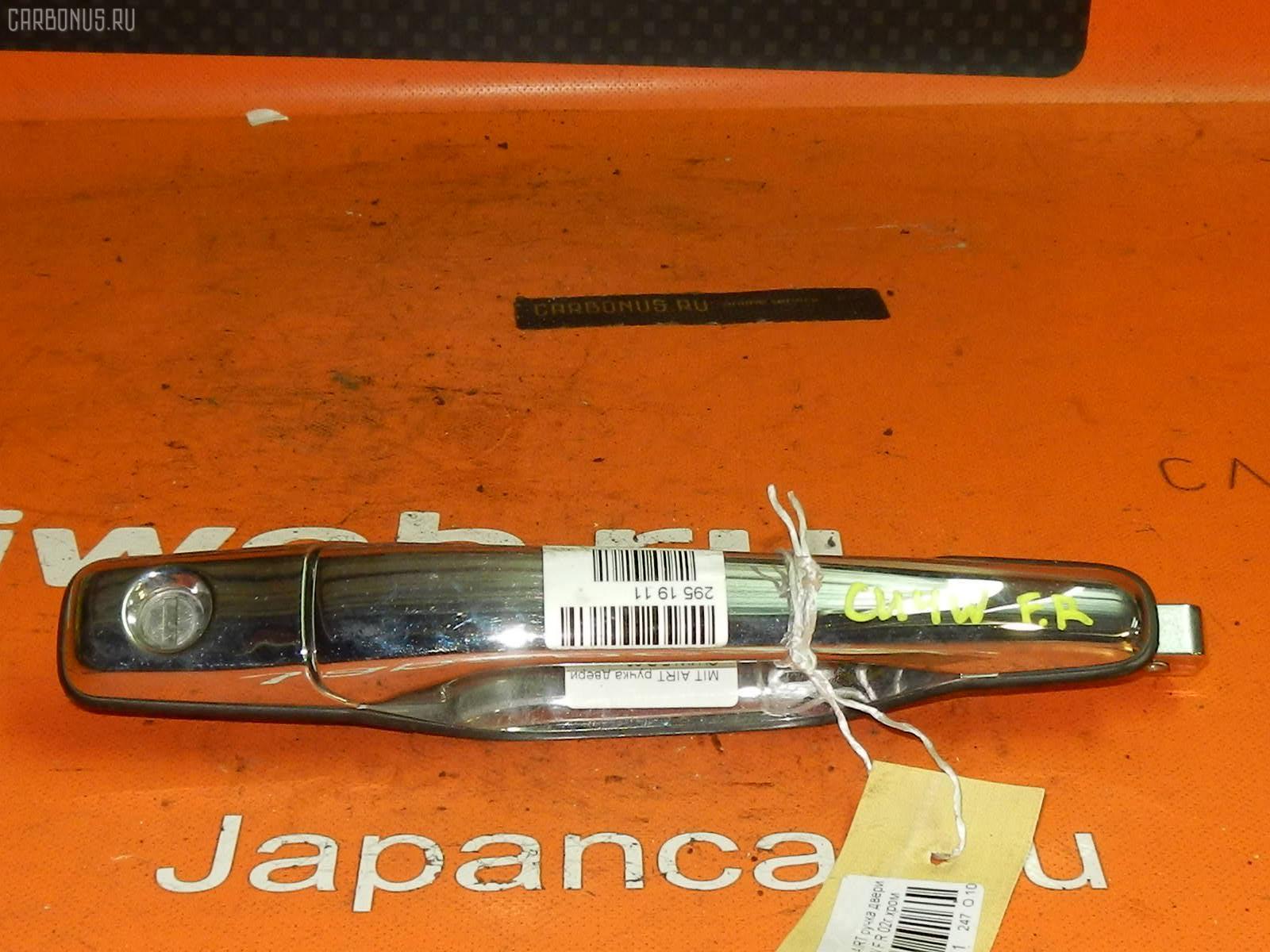 Ручка двери MITSUBISHI AIRTREK CU4W Фото 1