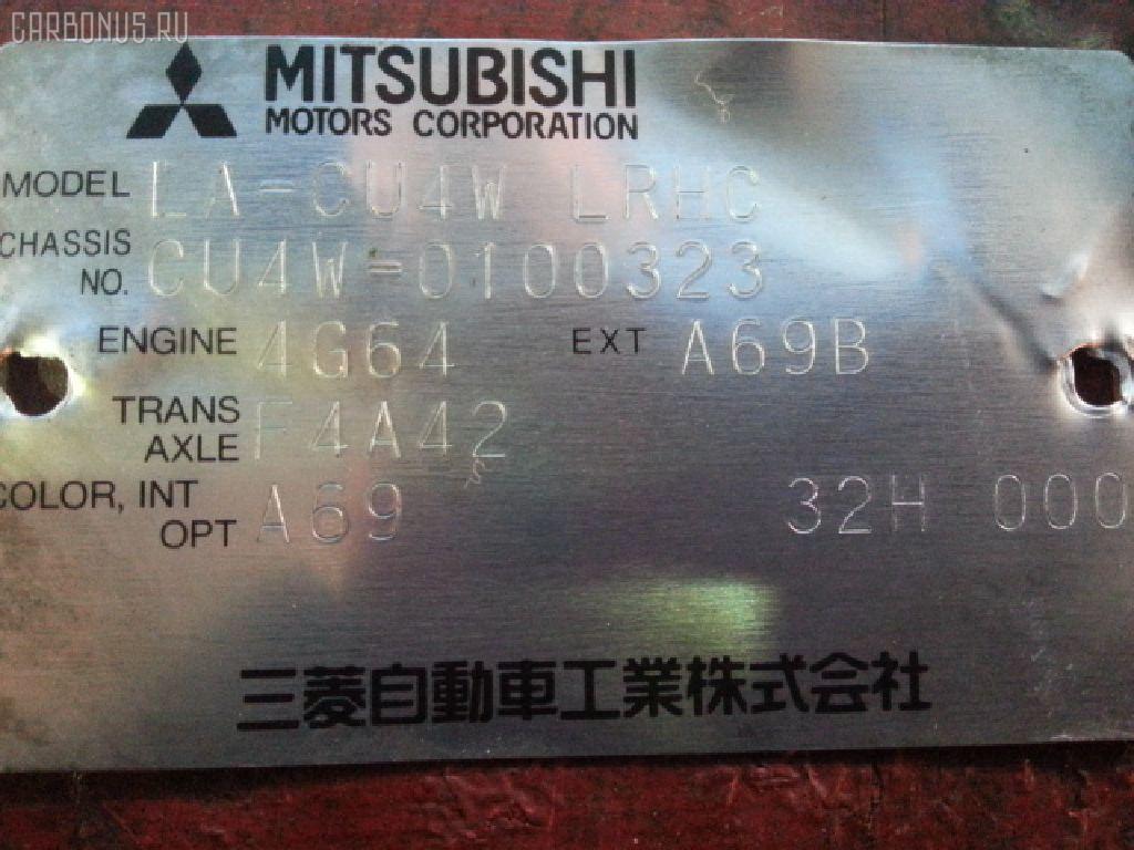 Бачок расширительный MITSUBISHI AIRTREK CU4W 4G64 Фото 2