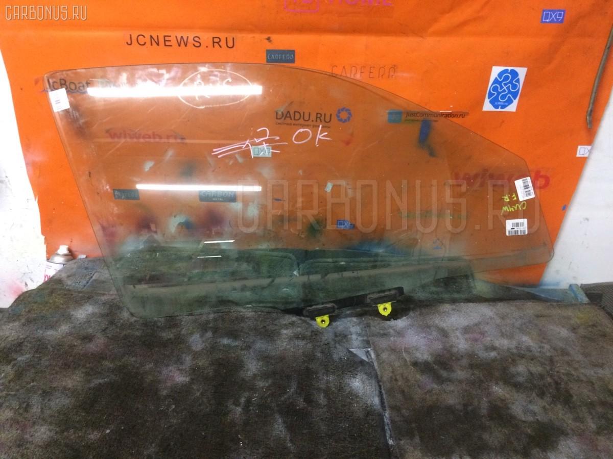 Стекло Mitsubishi Airtrek CU4W Фото 1