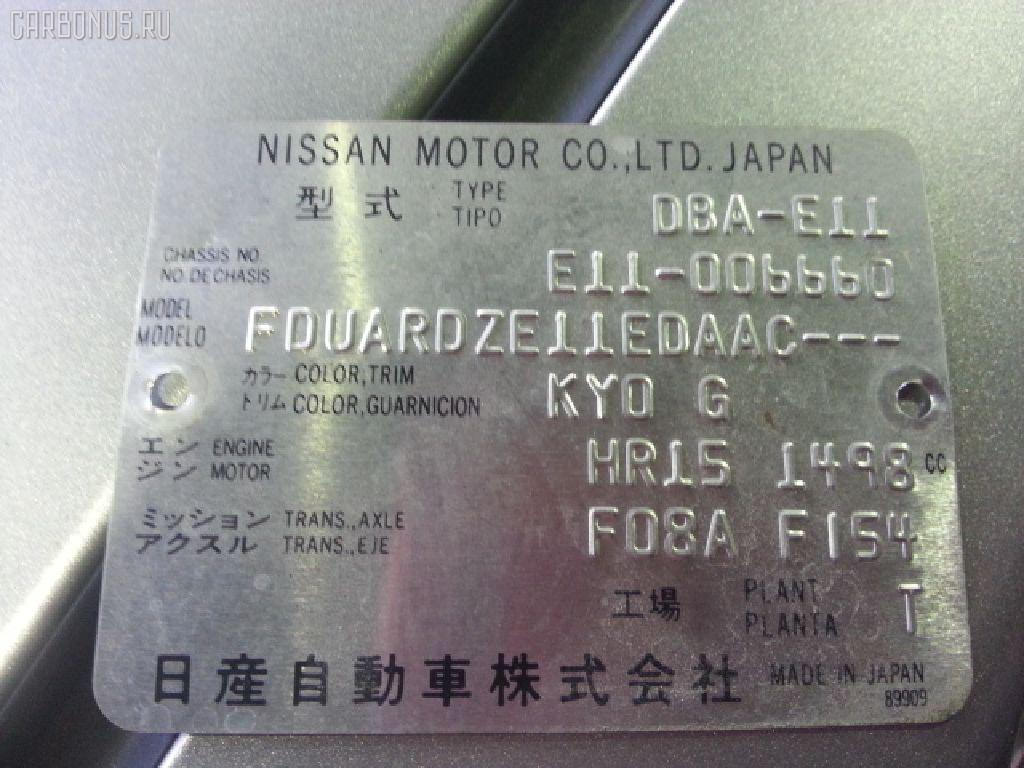 Двигатель NISSAN NOTE E11 HR15DE Фото 12