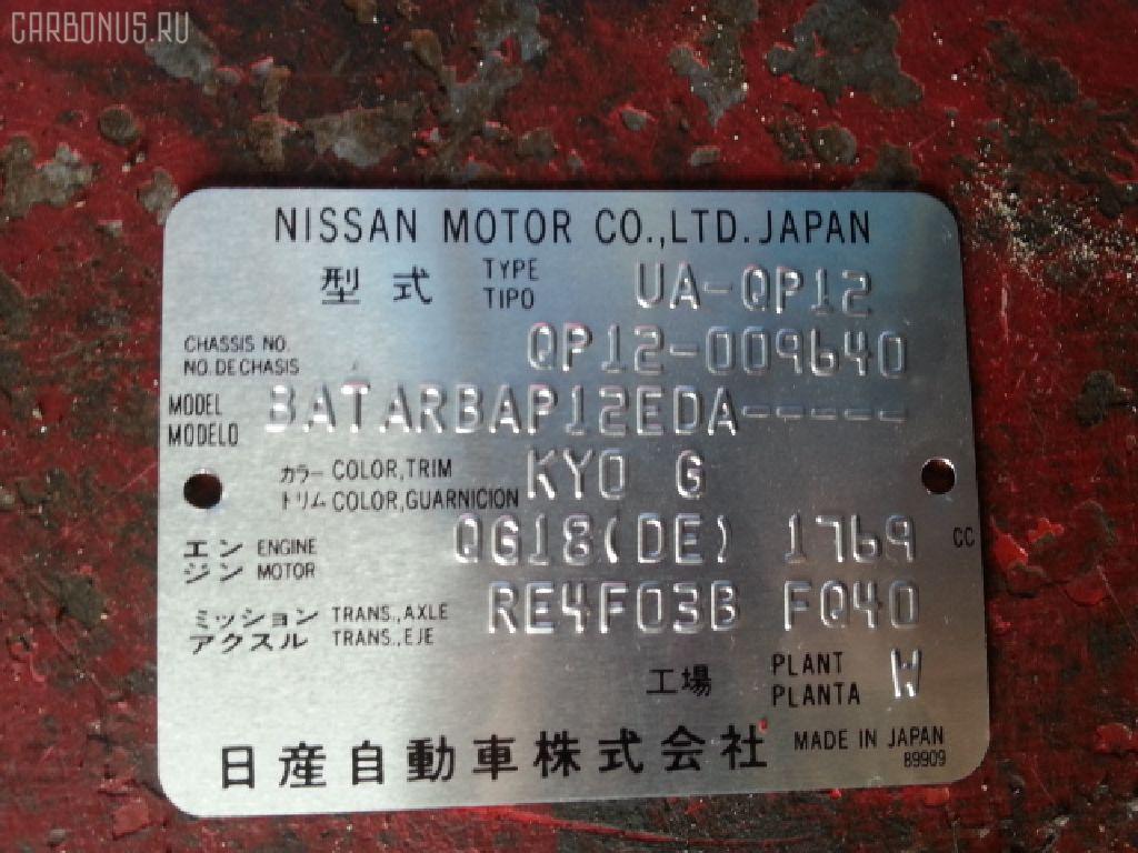 Порог кузова пластиковый ( обвес ) NISSAN PRIMERA QP12 Фото 2
