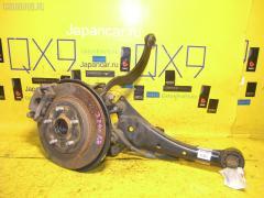 Ступица Toyota Blade AZE156H 2AZ-FE Фото 2