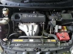 Главный тормозной цилиндр Toyota Wish ANE10G 1AZ-FSE Фото 5