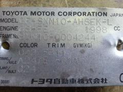 Панель приборов TOYOTA NADIA SXN10 Фото 3
