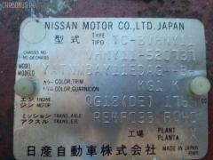 Крепление капота Mazda Familia van VHNY11 Фото 2