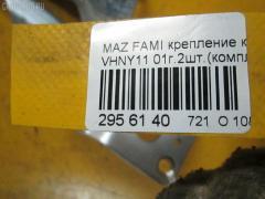 Крепление капота Mazda Familia van VHNY11 Фото 7