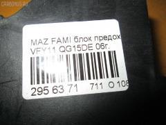 Блок предохранителей Mazda Familia van VFY11 QG15DE Фото 8