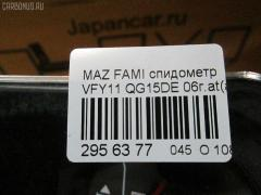 Спидометр MAZDA FAMILIA VAN VFY11 QG15DE Фото 8