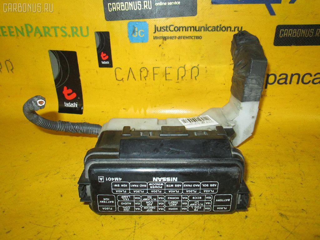 Блок предохранителей NISSAN SUNNY FB15 QG15DE. Фото 8