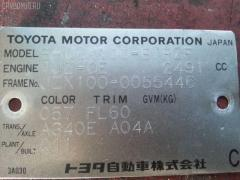 Стоп Toyota Chaser JZX100 Фото 3