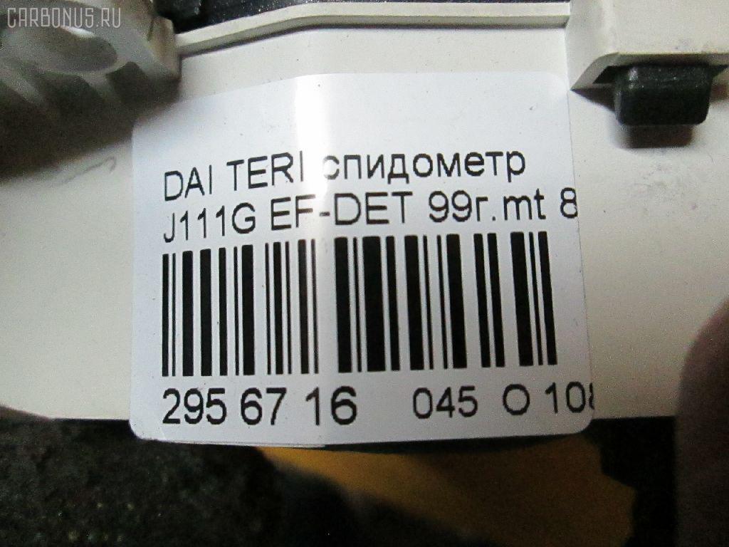 Спидометр DAIHATSU TERIOS KID J111G EF-DET Фото 8
