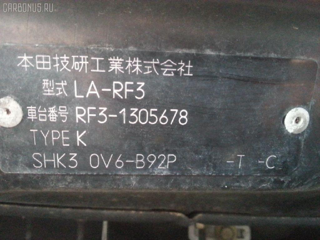 Патрубок воздушн.фильтра HONDA STEPWGN RF3 K20A Фото 3