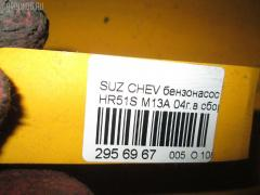 Бензонасос SUZUKI CHEVROLET CRUZE HR51S M13A Фото 8