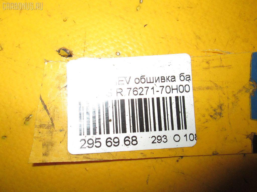 Обшивка багажника SUZUKI CHEVROLET CRUZE HR51S Фото 8