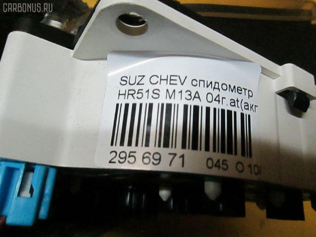 Спидометр SUZUKI CHEVROLET CRUZE HR51S M13A Фото 8
