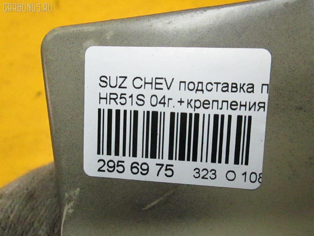 Подставка под аккумулятор SUZUKI CHEVROLET CRUZE HR51S Фото 7