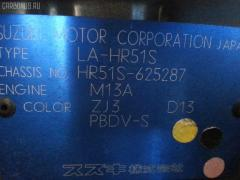 Защита двигателя Suzuki Chevrolet cruze HR51S M13A Фото 2