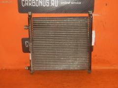 Радиатор кондиционера Honda Z PA1 E07Z Фото 2