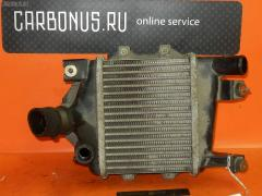 Радиатор интеркулера HONDA Z PA1 E07Z Фото 1