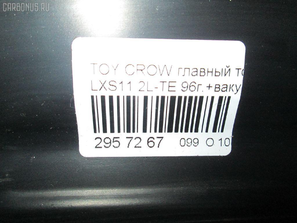 Главный тормозной цилиндр TOYOTA CROWN COMFORT LXS11 2L-TE Фото 10