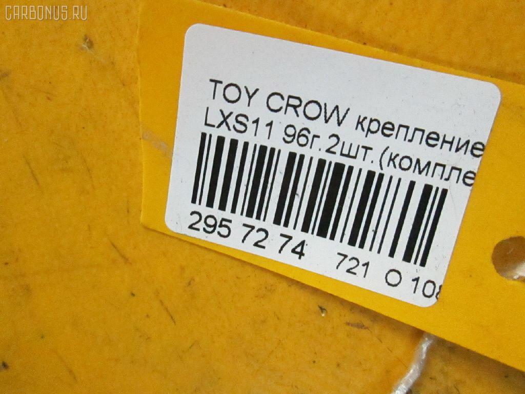 Крепление капота TOYOTA CROWN COMFORT LXS11 Фото 8
