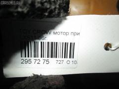 Мотор привода дворников TOYOTA CROWN COMFORT LXS11 Фото 9