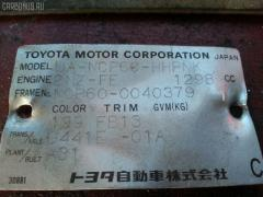 Обшивка багажника Toyota Ist NCP60 Фото 3