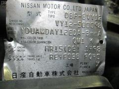 Двигатель Mazda Familia van VY12 HR15DE Фото 12