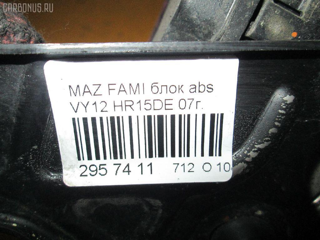 Блок ABS MAZDA FAMILIA VAN VY12 HR15DE Фото 8