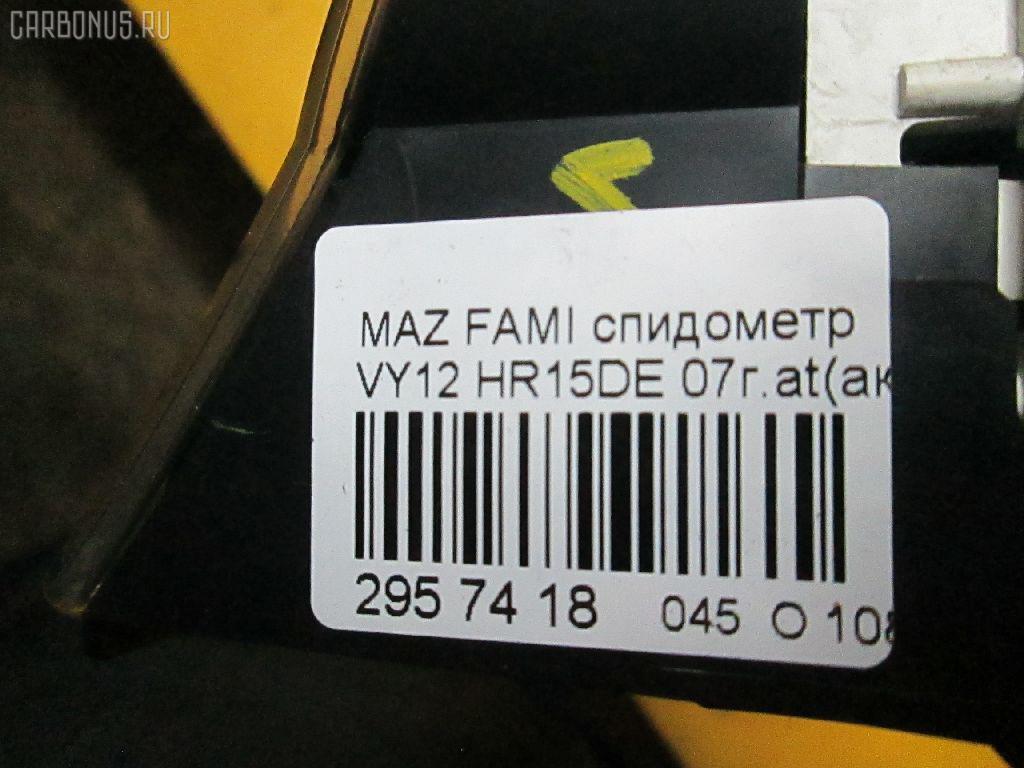 Спидометр MAZDA FAMILIA VAN VY12 HR15DE Фото 8