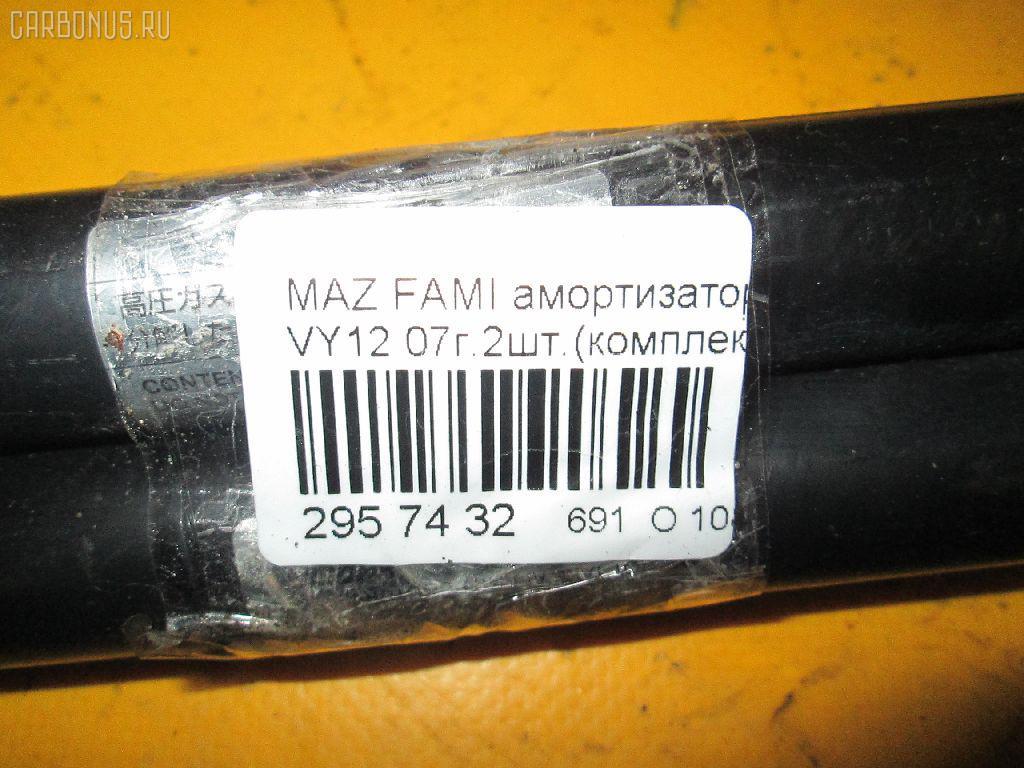 Амортизатор двери MAZDA FAMILIA VAN VY12 Фото 7