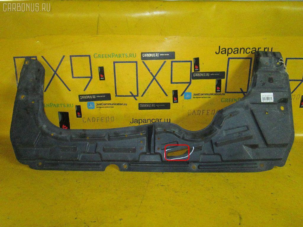 Защита двигателя MAZDA FAMILIA VAN VY12 HR15DE Фото 2