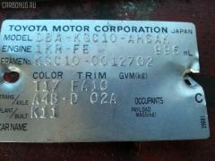 Обшивка багажника Toyota Passo KGC10 Фото 3