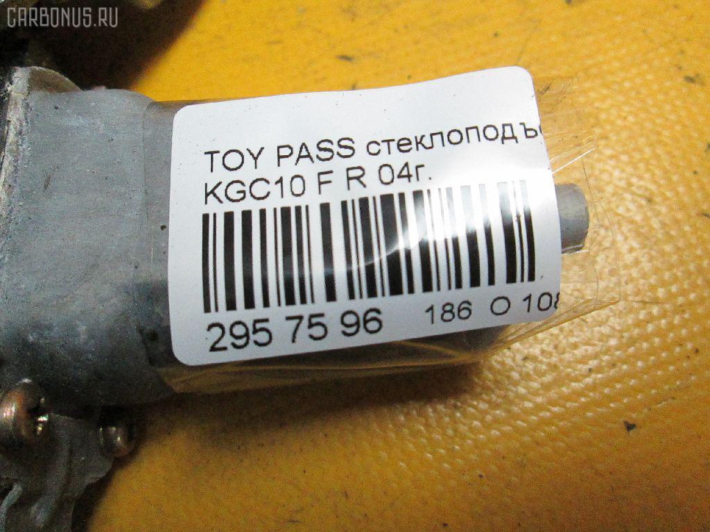 Стеклоподъемный механизм TOYOTA PASSO KGC10 Фото 7