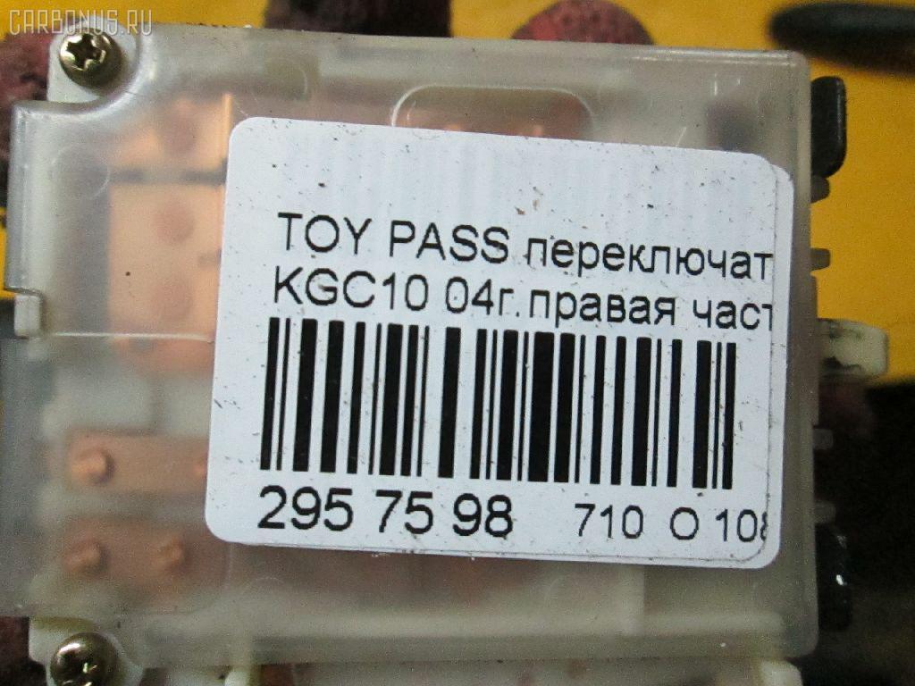 Переключатель поворотов TOYOTA PASSO KGC10 Фото 8