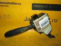 Переключатель поворотов TOYOTA PASSO KGC10 84140-B2010