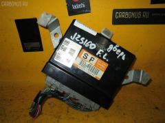 Блок упр-я Toyota Aristo JZS160 2JZ-GE Фото 1