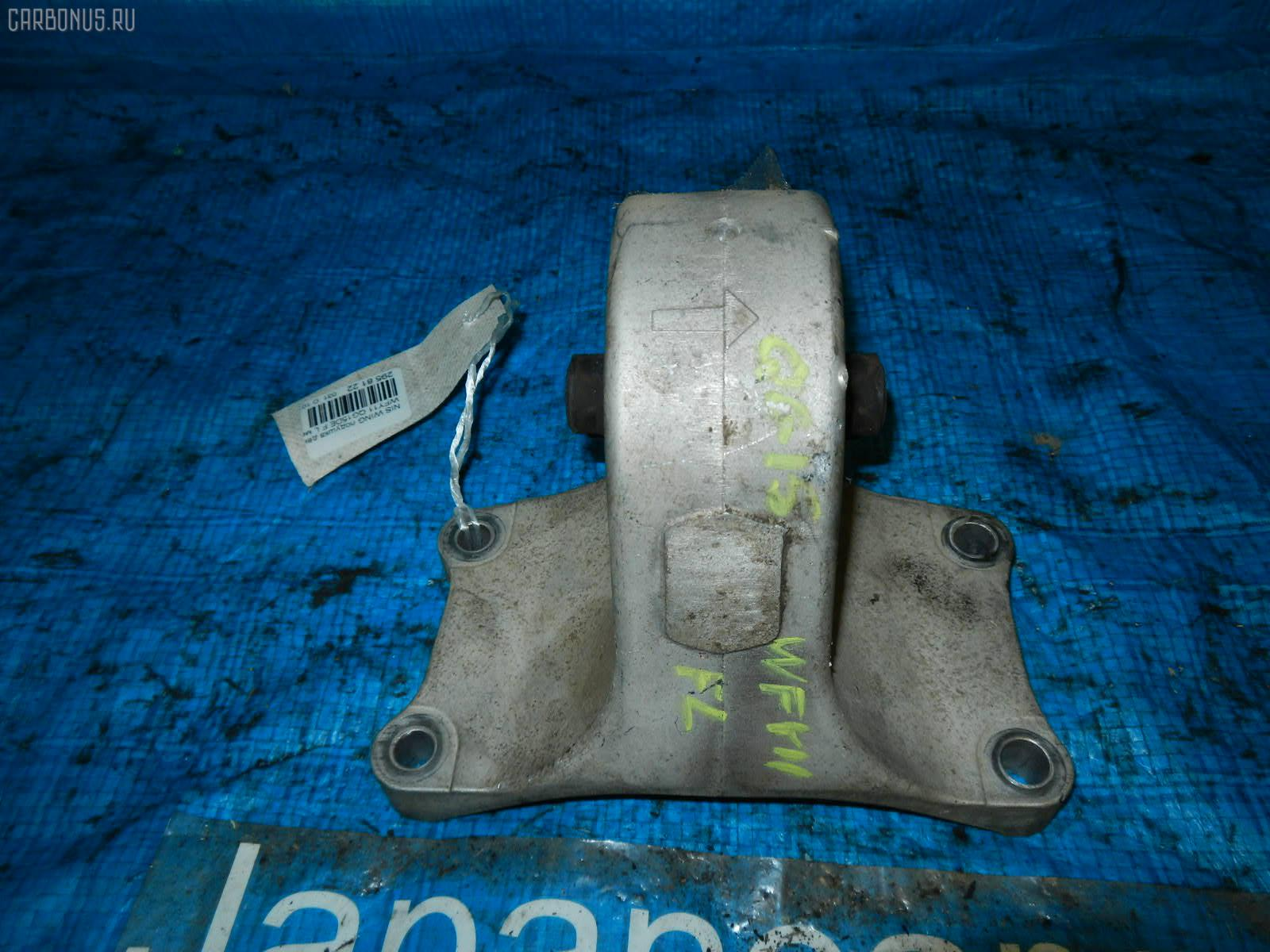 Подушка двигателя NISSAN WINGROAD WFY11 QG15DE. Фото 3