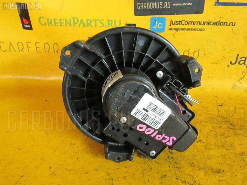 Мотор печки TOYOTA RACTIS SCP100. Фото 2