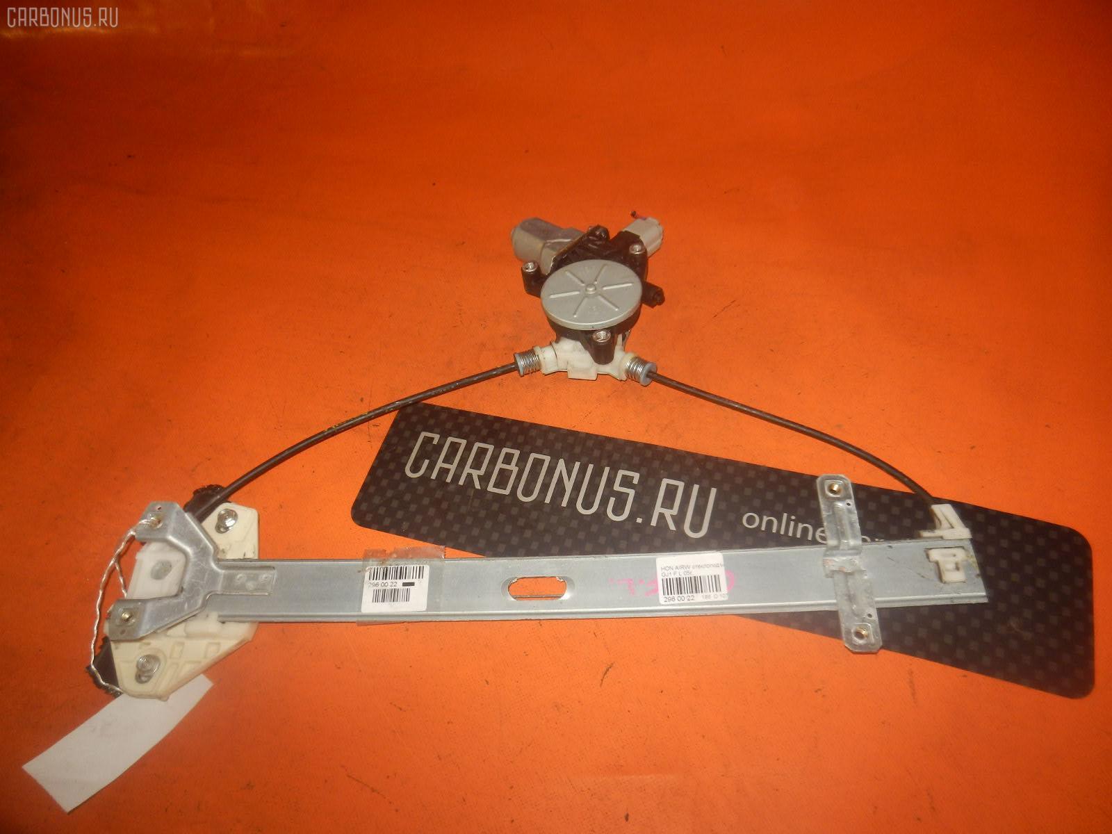 Стеклоподъемный механизм Honda Airwave GJ1 Фото 1
