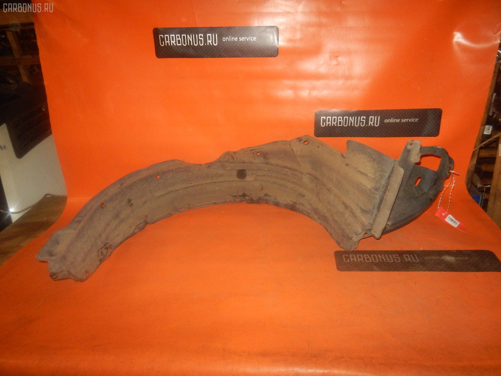 Подкрылок TOYOTA COROLLA FIELDER ZZE122G 1ZZ-FE. Фото 1