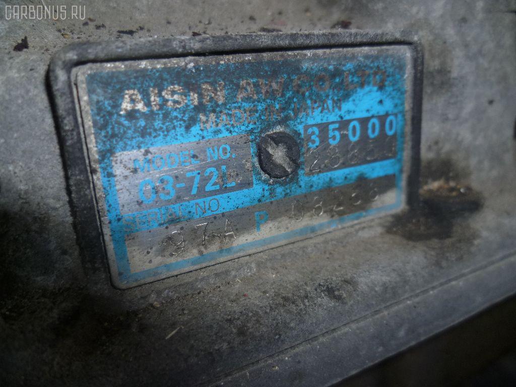 КПП автоматическая TOYOTA TOWN ACE NOAH CR50G 3C-T. Фото 6